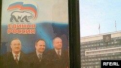 Член президиума федерального политсовета Союза правых сил Борис Надеждин считает, что претензии у дагестанского избиркома должны быть, в первую очередь, к «Единой России»