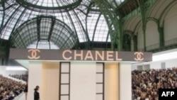 شو لباس بهاره و تابستانی «شانل» در اکتبر ۲۰۰۶ در پاریس