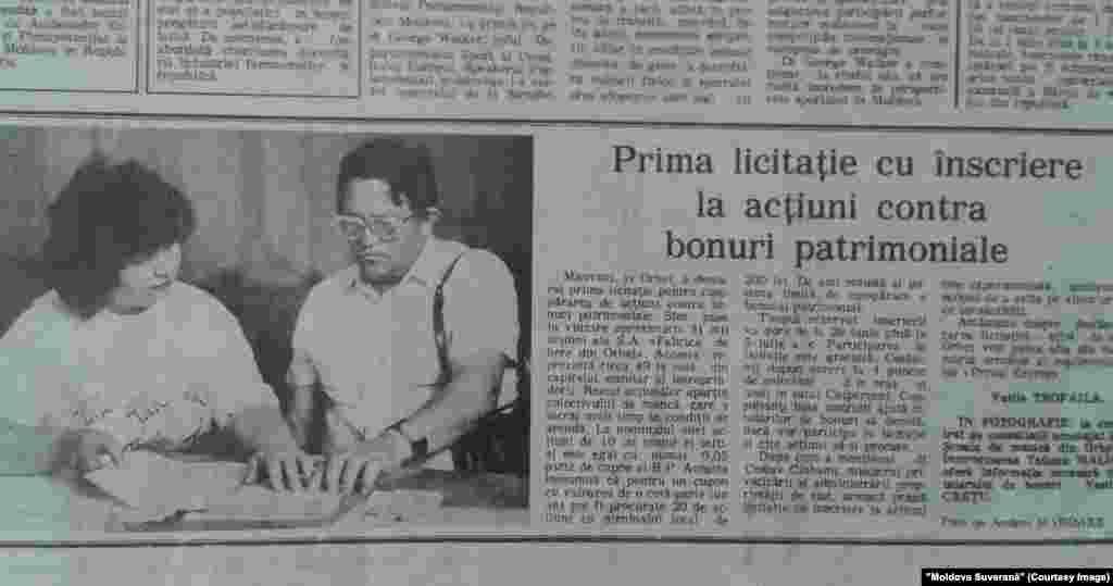 """""""Moldova Suverană"""", 2 iulie 1994, licitaţie pentru privatizarea contra bonurilor patrimoniale"""