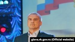 Сергій Аксьонов