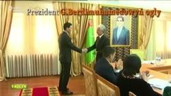 Сын президента Бердымухамедова избран депутатом