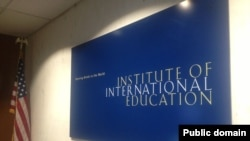 مؤسسه بين المللی تعليم و تربيت پس از جنگ جهانی اول در سال ۱۹۱۹ تاسیس شد