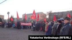 Митинг в Иркутске, посвящённый 97-й годовщине Октябрьской Революции