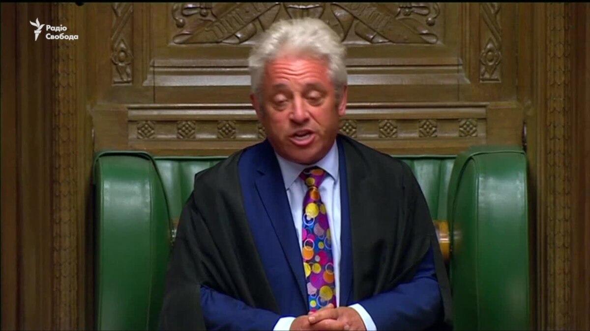 Спикер Палаты общин собрался в отставку на фоне вынужденных каникул парламента Британии – видео