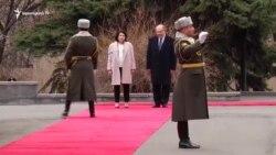 Саломе Зурабишвили принимают в Армении
