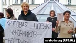 Акция протеста матерей заключенных. Минск, 3 октября 2011 года.