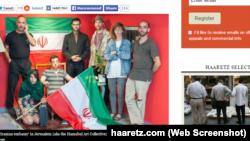 مقاله روزنامه اسرائیلی هاآرتص در مورد پروژه هنرمندان اسرائیلی و «سفارت ایران در اورشلیم»