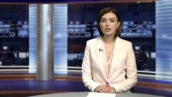 «Ազատություն» TV լրատվական կենտրոն,25-ը հունվարի, 2016թ․