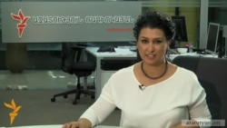 «Ազատություն TV» լրատվական կենտրոն,10 հոկտեմբերի, 2013