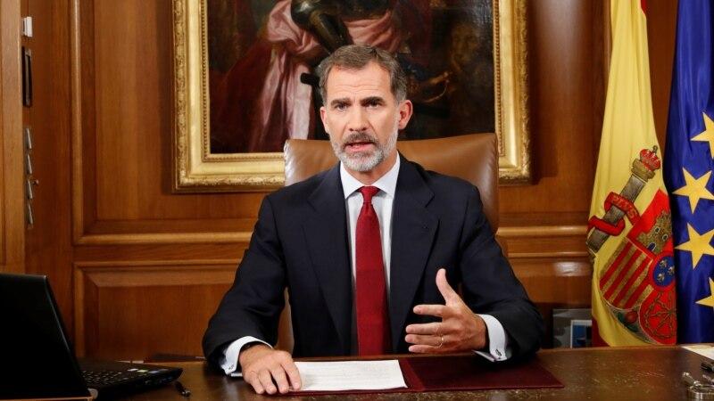 Шпанија го слави националниот ден среде каталонската криза