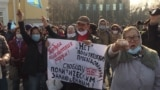 Hundreds Attent Rare Protest In Kazakhstan GRAB 1