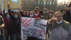 Hundreds Attend Rare Protest In Kazakhstan