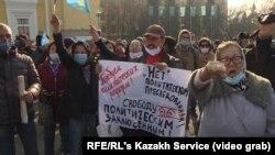 اعتراضات در قزاقستان