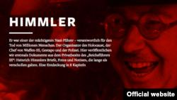 """Проект газеты """"Ди Вельт"""" """"Гиммлер – почерк массового убийцы"""""""