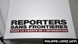 логото на Репортери без граници