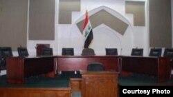 قاعة المحكمة الإتحادية العليا في العراق
