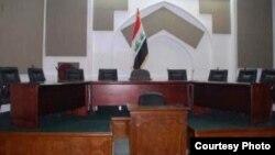 المحكمة الإتحادية العليا العراقية