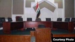 قاعة المحكمة الإتحادية العراقية