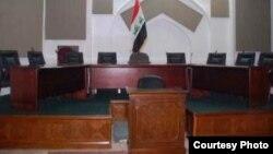 المحكمة الإتحادية العراقية في بغداد