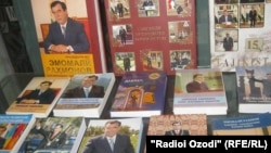 Книги, изданные под авторством президента Таджикистана Эмомали Рахмона.