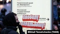 21-апрелде Орусиянын ондогон шаарларында Навальныйды эркиндикке чыгарууну талап кылган акциялар өттү, Москва, 2021-жыл.