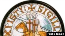 Печать рыцарского ордена тамплиеров. Двое всадников символизируют обет бедности или двойственность монаха и солдата.