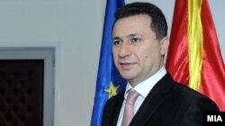 Премиерот Нилола Груевски