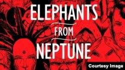"Elephants from Neptune. Фрагмент конверта альбома группы ""Слоны с Нептуна"""