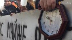 «Час майже вийшов, тисни!»– громадськість тисне на владу під Радою
