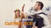 4 миллиона просмотров в сети: как украинская бандура завоевывает мир (видео)