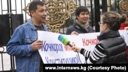 Акция протеста журналистов у здания парламента Кыргызстана. Бишкек, 1 апреля 2013 года.