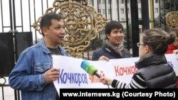 Журналисттер акциясы, 1-апрель, 2013
