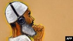 A sketch of Ibrahim al Qosi at his war crimes trial last year