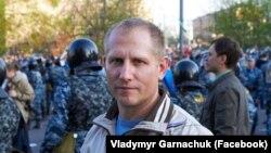 Владимир Гарначук