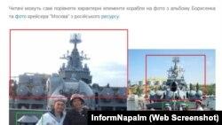 Нагороджений медаллю за окупацію Криму росіянин Дмитро Борисенко на борту крейсера «Москва»