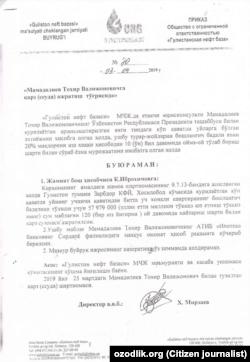 """""""Guliston neft bazasi"""" direktori buyrug'i"""