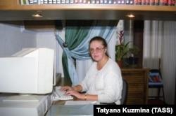 Александра Маринина, 1998