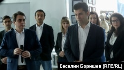 Asen Vasilev și Kiril Petkov