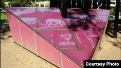 Тел-Авивера ШолгIачу Дуьненан тIамехь байинчу хIомосексуалашна хьажийна монумент.