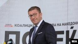 Христијан Мицкоски, претседател на ВМРО-ДПМНЕ