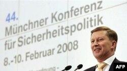 Россия в лице Сергея Иванова в Мюнхене предложила США подписать новый договор о СНВ