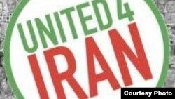 لوگوی اتحاد برای ایران