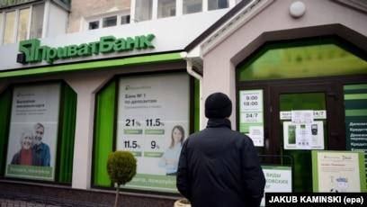 Взял кредит в крыму взять кредит в хабаровске сбербанке