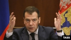 Russia President Dmitry Medvedev wants to make the ruble a reserve currency.