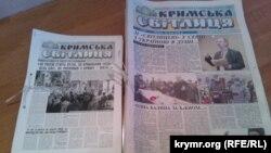 """Қырымда шығатын """"Кримська світлиця"""" газеті."""