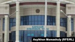 Здание Карасайского районного суда в городе Каскелене Алматинской области.