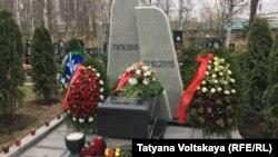 Мемориал жертвам крушения лайнера А321 авиакомпании «Когалымавиа» над Синаем