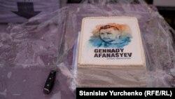 Торт на «дні народження» Геннадія Афанасьєва