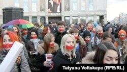 """Акция """"День молчания"""" в Санкт-Петербурге"""