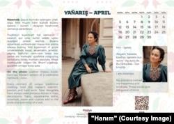 Календарьның апрель ае күренеше
